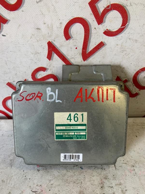 Блок управления акпп Kia Sorento BL D4CB 2004