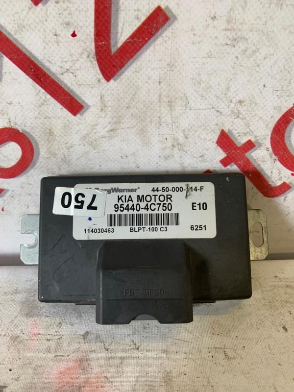 Блок управления раздаткой Kia Sorento BL D4CB 2004