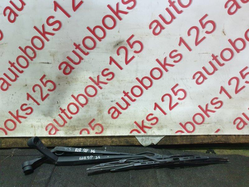 Держатель щетки стеклоочистителя Ssangyong Korando Sports D20DTR (671960) 2013 передний
