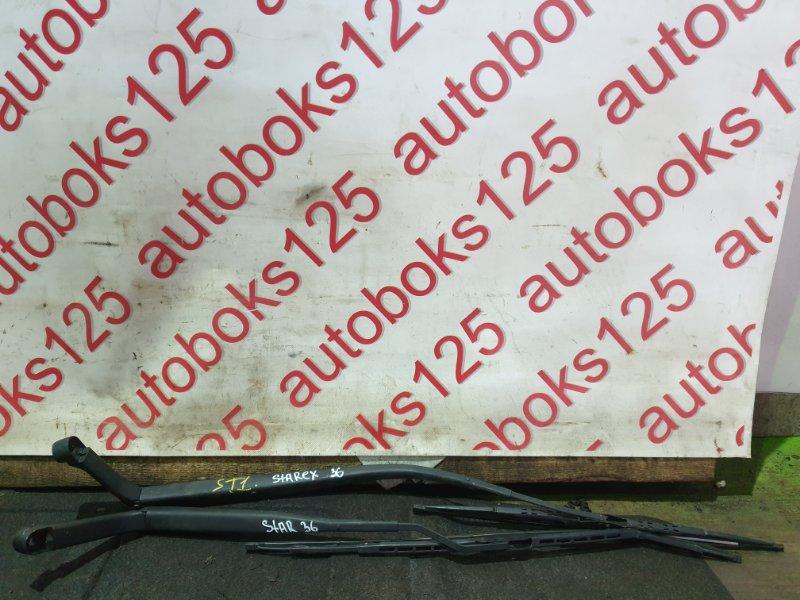 Держатель щетки стеклоочистителя Hyundai Starex A1 D4CB 2003 передний