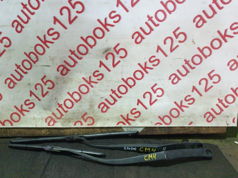 Держатель щетки стеклоочистителя Hyundai Santa Fe CM 2011 передний