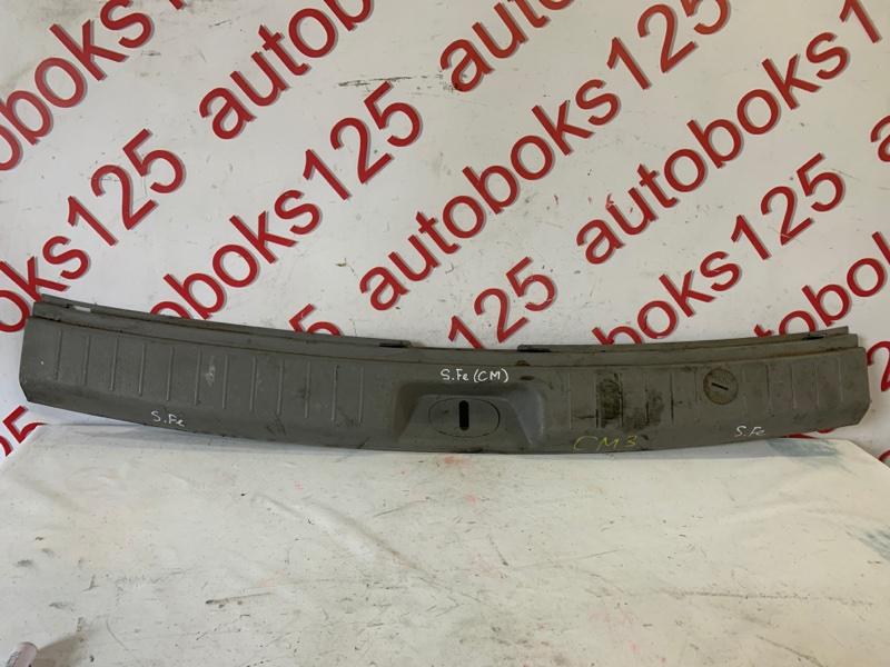 Накладка замка багажника Hyundai Santa Fe CM D4EB 2008