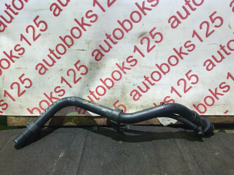 Горловина топливного бака Kia Carnival VQ J3 2008