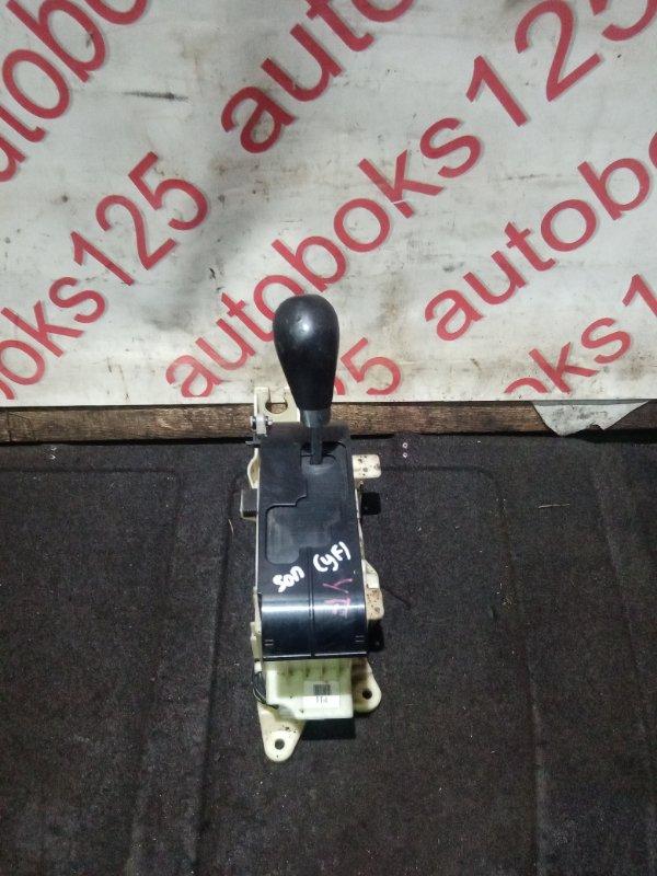 Ручка переключения акпп Hyundai Sonata YF L4NA 2010