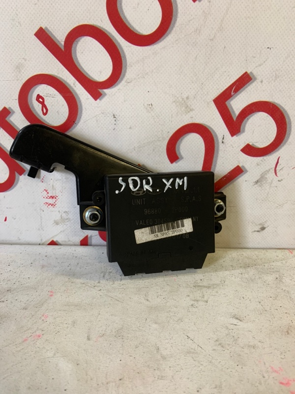 Блок иммобилайзера Kia Sorento XM D4HA 2013
