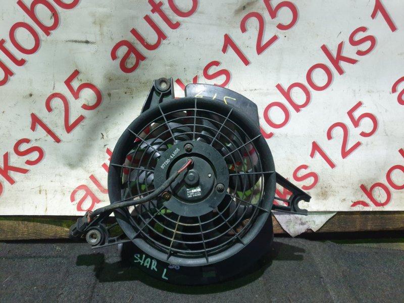 Вентилятор радиатора кондиционера Hyundai Starex A1 D4CB 2003 левый