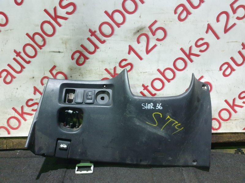 Ручка открывания капота Hyundai Starex A1 D4CB 2003