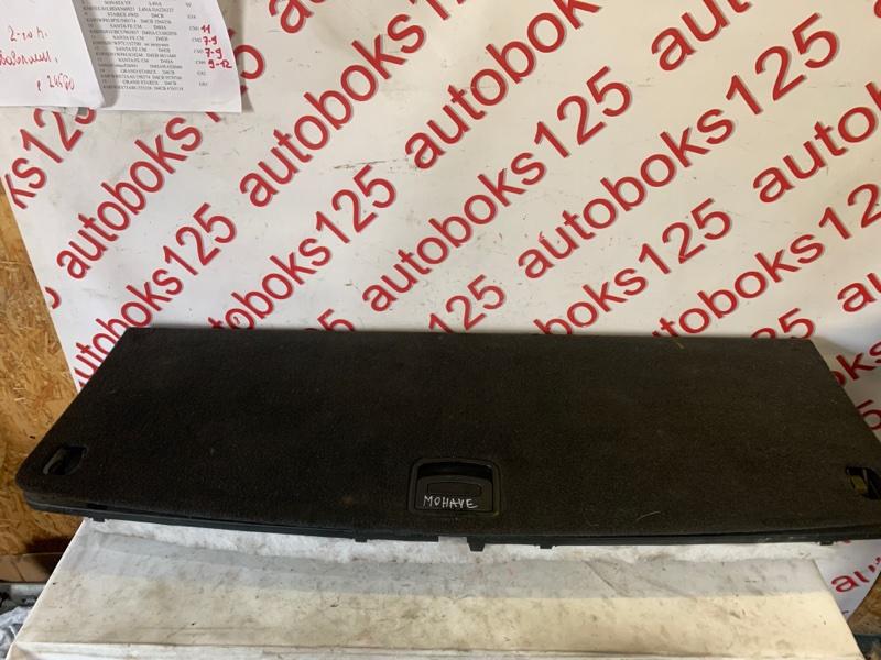 Ящик в багажник Kia Mohave HM D6EB 2016