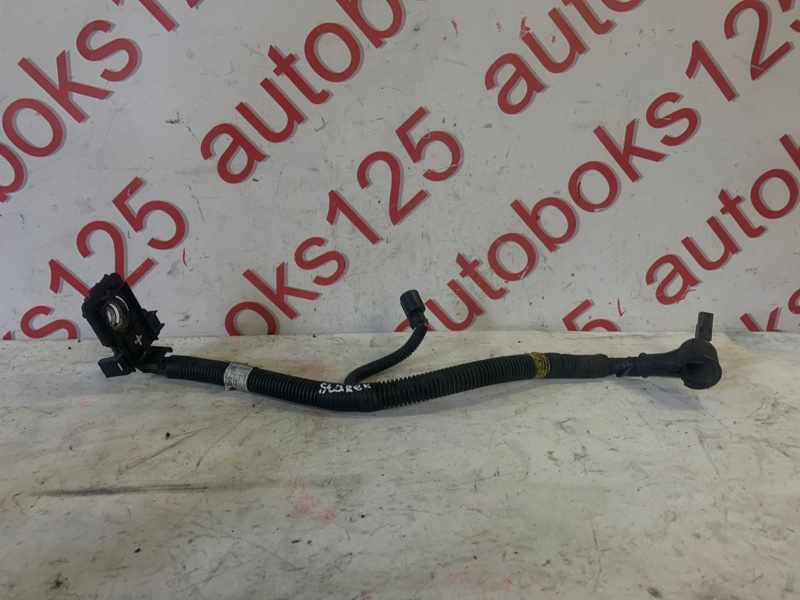 Провод аккумулятора Hyundai Starex A1 D4CB 2005