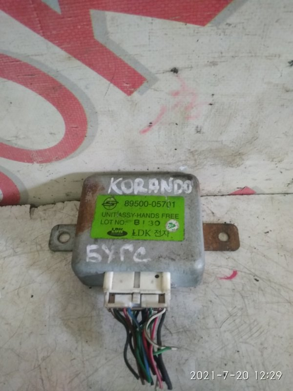 Блок управления Ssangyong Korando KJ OM662 (662 910) 2003