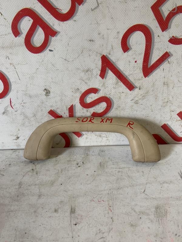 Ручка салона Kia Sorento XM D4HA 2013 задняя правая