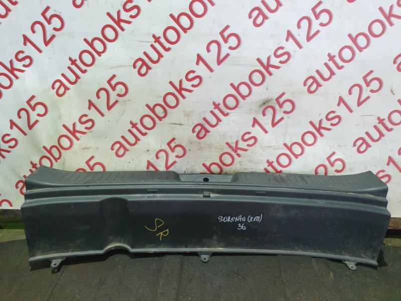 Накладка замка багажника Kia Sorento XM 2013