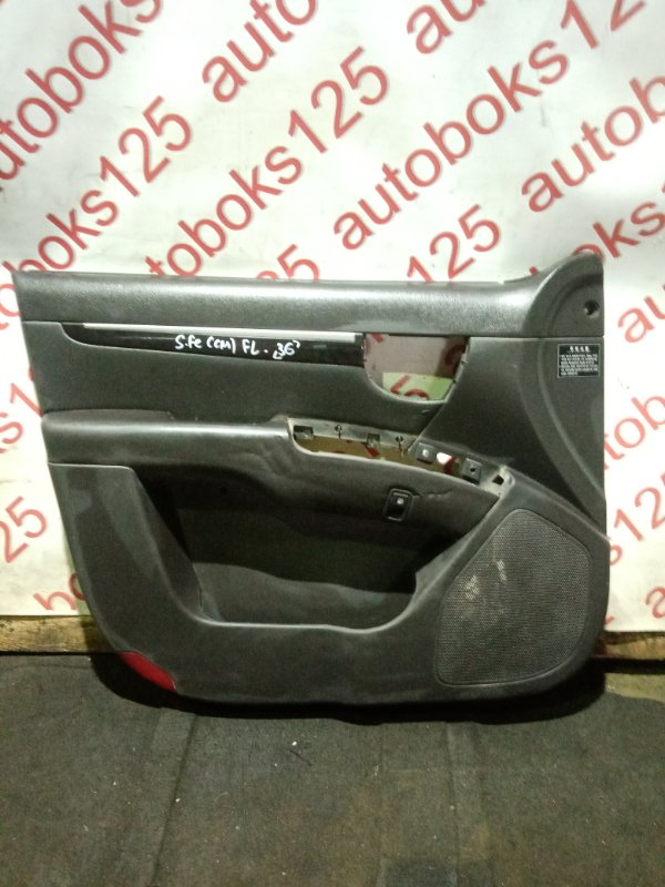Обшивка двери Hyundai Santa Fe CM 2012 передняя левая