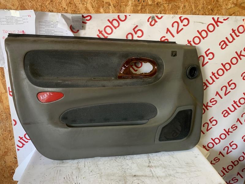 Обшивка двери Ssangyong Korando KJ OM662 (662 910) 2003 передняя левая