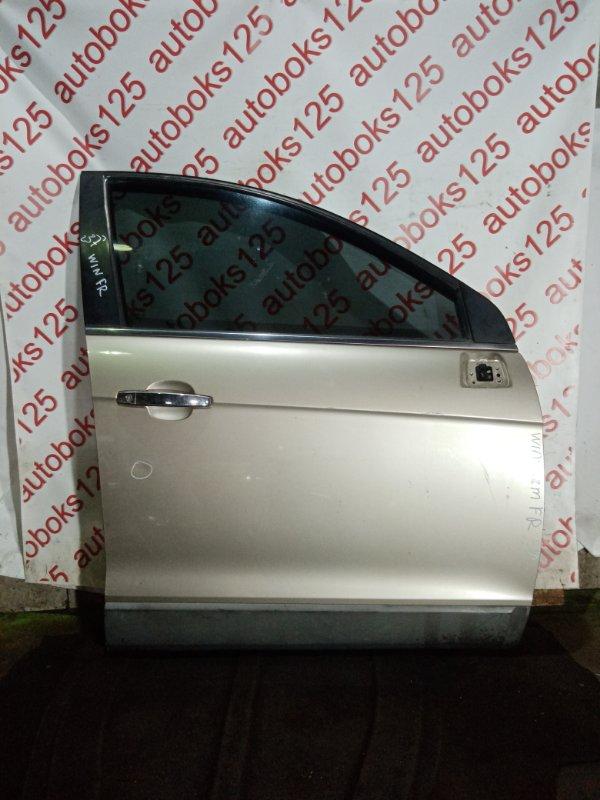 Дверь Daewoo Winstorm KLAC Z20S 2008 передняя правая