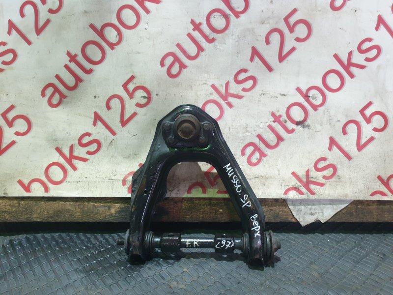 Рычаг Ssangyong Musso Sports FJ OM662 (662 920) 2003 передний правый верхний