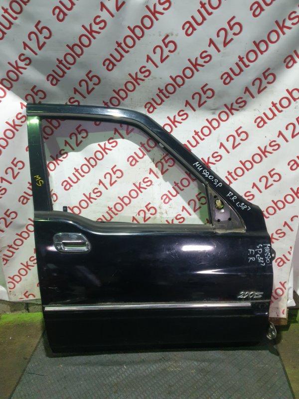Дверь Ssangyong Musso Sports FJ OM662 (662 920) 2003 передняя правая