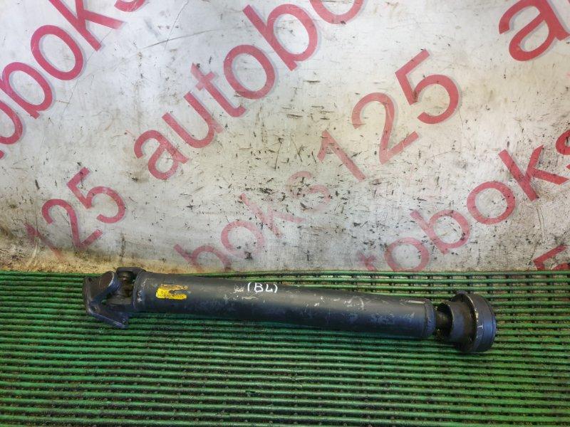 Кардан Kia Sorento BL D4CB 2005 передний