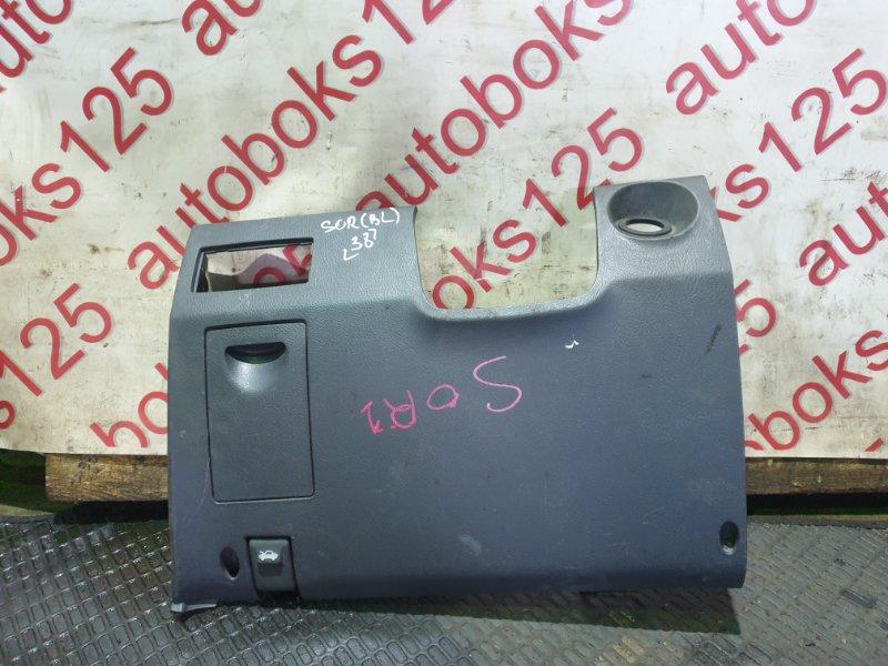 Ручка открывания капота Kia Sorento BL D4CB 2005