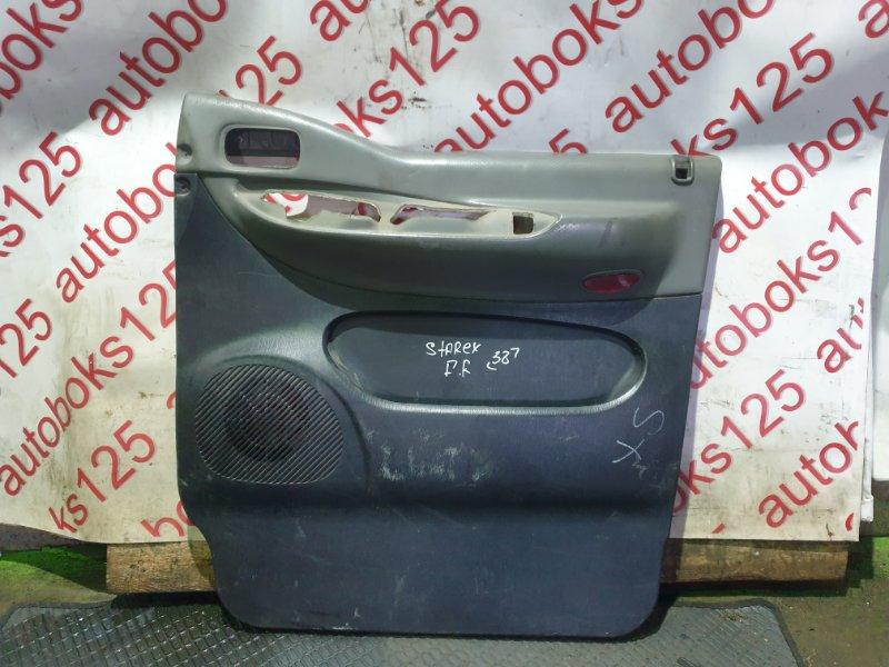 Обшивка двери Hyundai Starex A1 D4CB 2003 передняя правая
