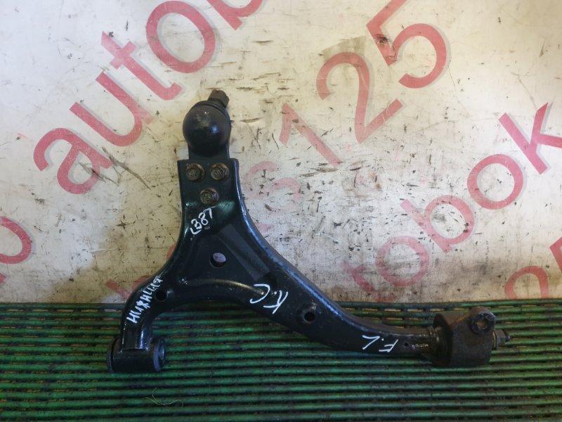 Рычаг Ssangyong Korando C CK D20DTF(671950) 2012 передний левый нижний