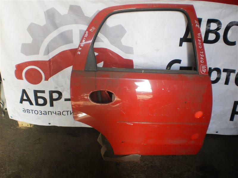 Дверь Opel Corsa C F68 00 задняя правая