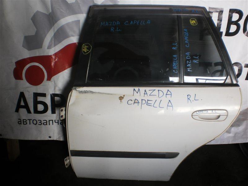 Дверь Mazda Capella задняя левая