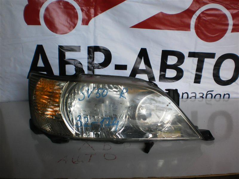 Фара Toyota Vista Ardeo SV50 3SFSE передняя правая