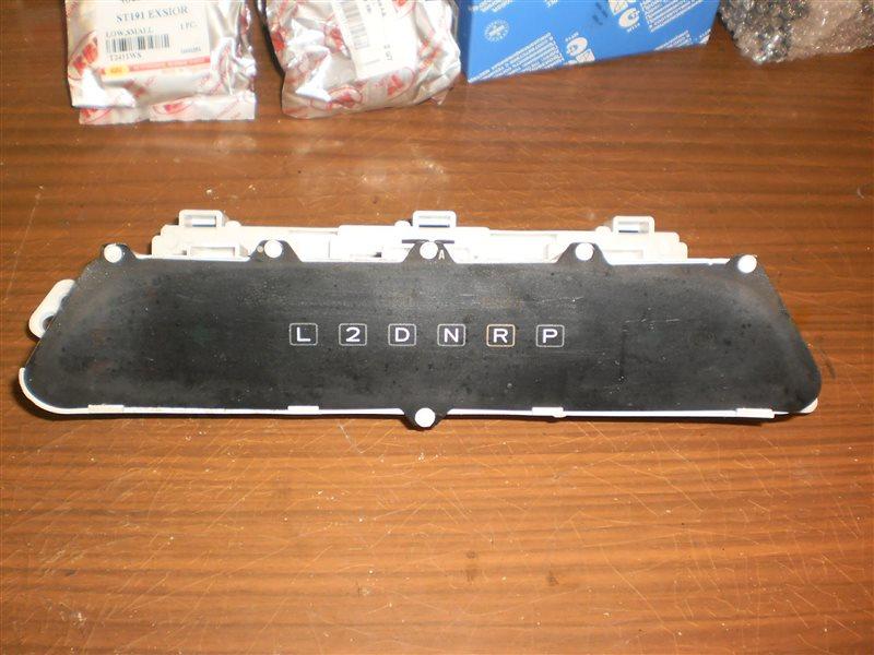 Панель приборов Toyota Vista Ardeo SV50