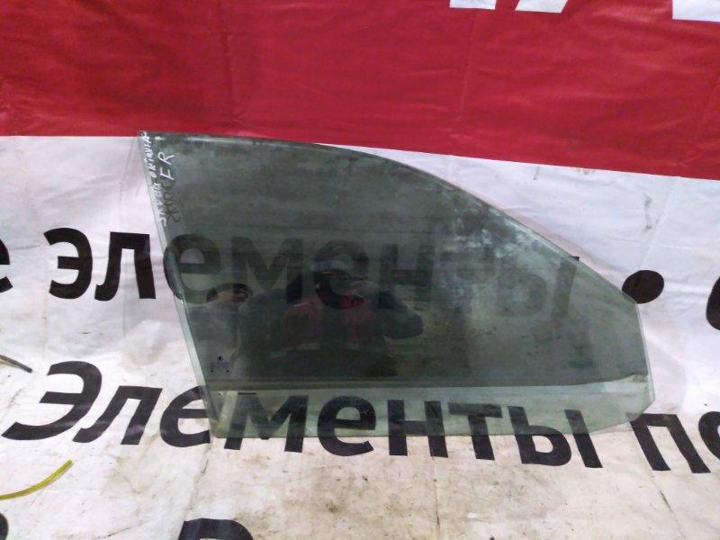 Стекло Skoda Octavia (A4) 1U2 переднее правое