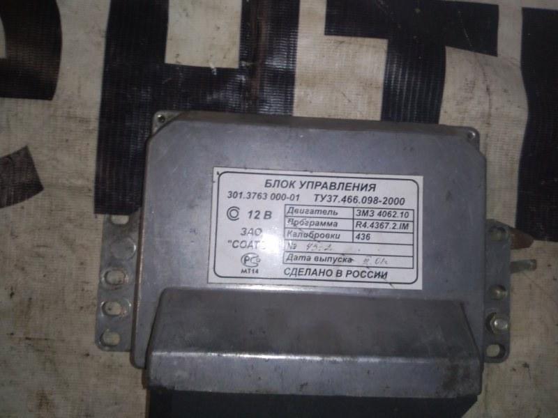 Блок управления двигателем Газ 3110 Волга 3110 ЗМЗ406.20 1999