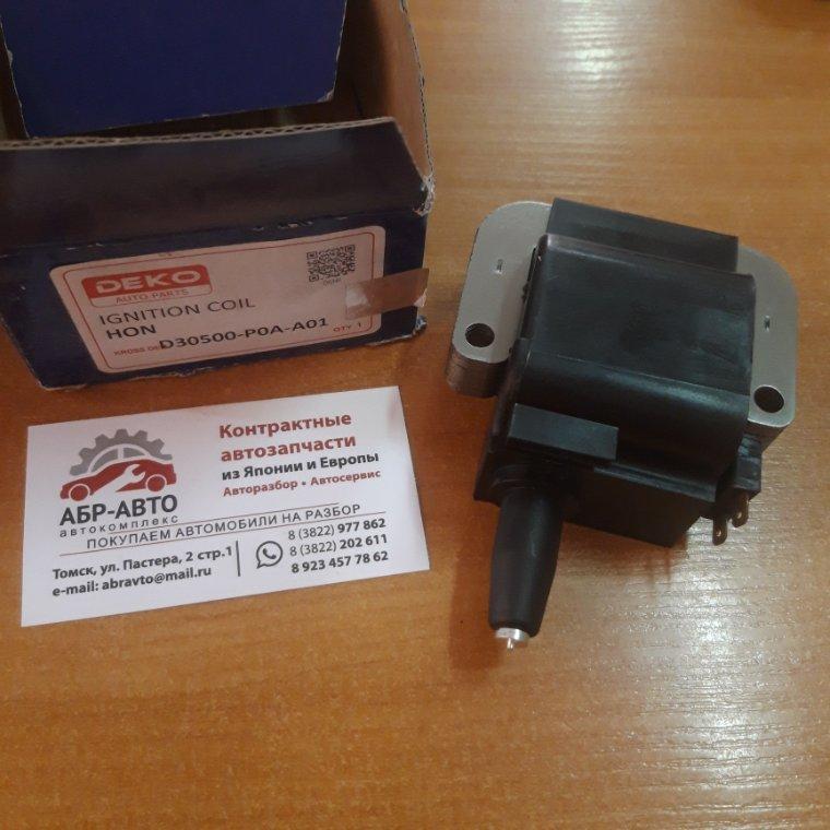 Катушка зажигания Honda Accord Civic F23A1 F23A5 F20B5 D15Z1 D16Z6 D16Z7 D14A3 D14A4 D16Y4 D16Y5 D15Z6 D16Y8