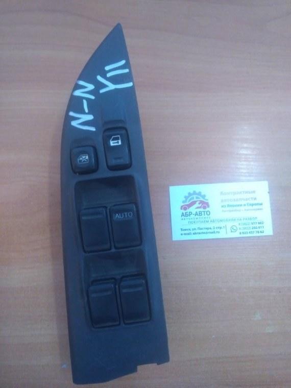 Блок управления стеклоподъемниками Nissan Bluebird Sylphy Ad Primera Skyline Stagea Sunny Wingroad X-Trail WFY11