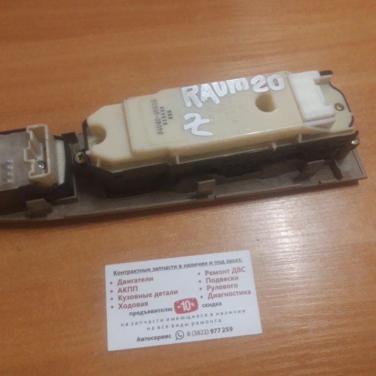 Блок управления стеклоподъемниками Toyota Raum NCZ20 NCZ25 03
