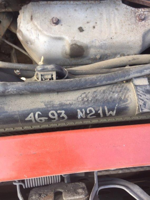 Радиатор охлаждения двигателя Mitsubishi Rvr N21W N23W 4G93 1991