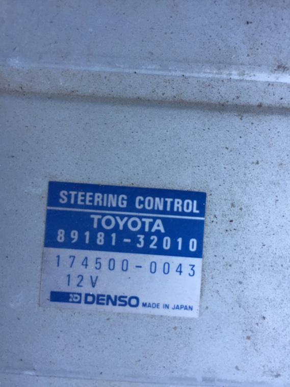 Блок управления двигателем Toyota Vista SV33 3SFE 1993
