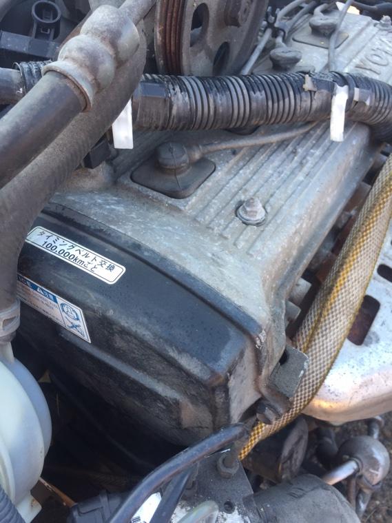 Генератор Toyota Тойота Королла 2 '90-'94 (El41 5E-FE