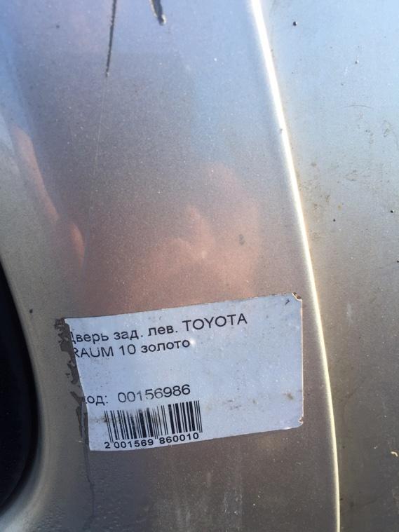 Дверь Toyota Raum EXZ10 5E-FE задняя левая