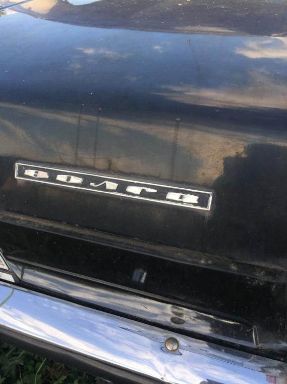 Крышка багажника Газ 24 24 24Д 1971 задняя