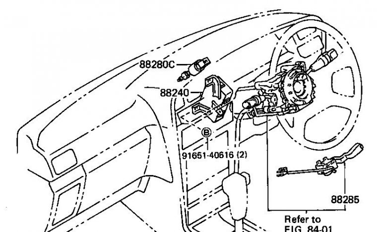 Блок круиз-контроля Toyota Mark Ii JZX81 1JZ-GE