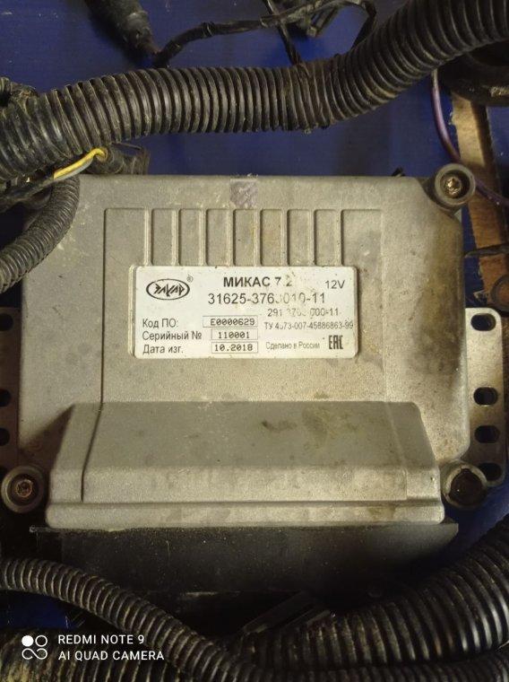 Блок управления двигателем Уаз