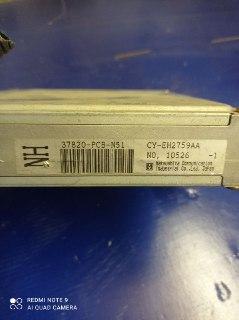 Блок управления двигателем Honda Accord CF4 F20B