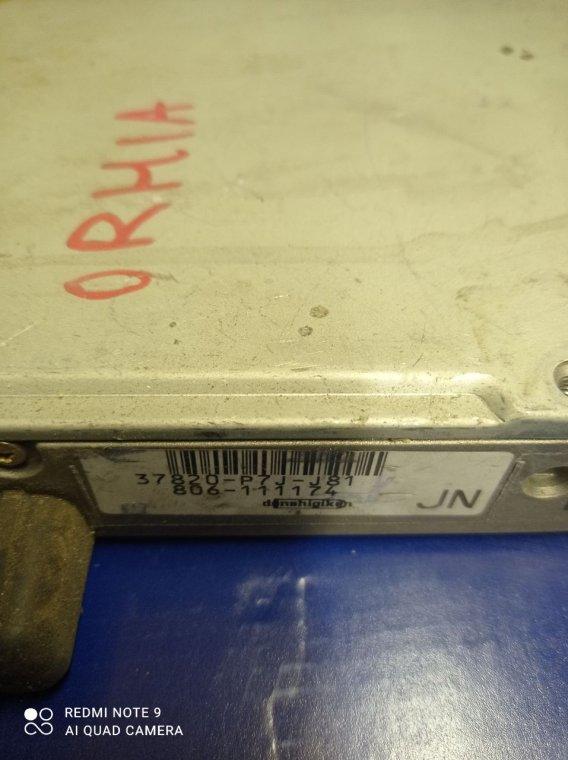 Блок управления двигателем Honda Orthia EL2 B20B