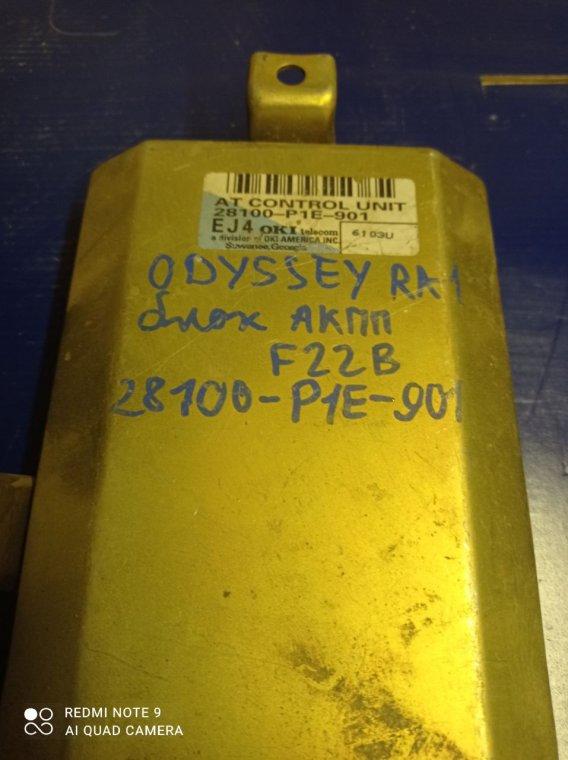 Блок управления акпп Honda Odyssey F22B