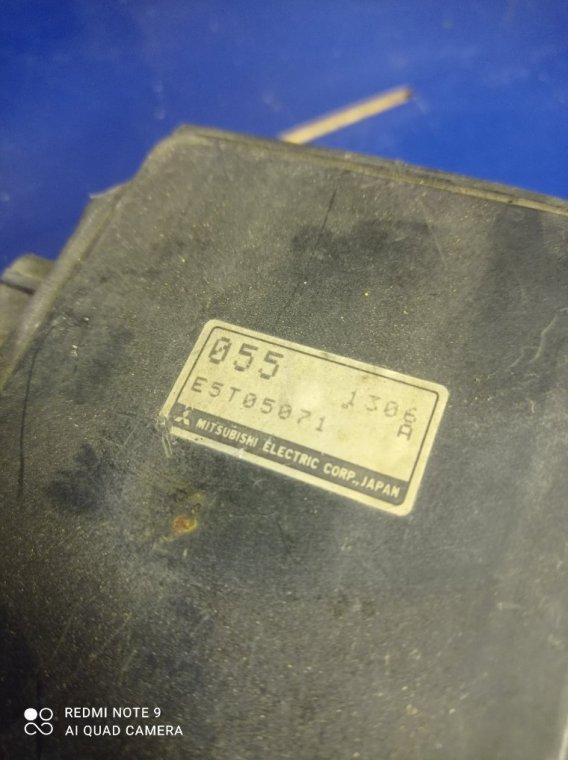 Дмрв Mitsubishi Rvr Pajero 6G72 4G63