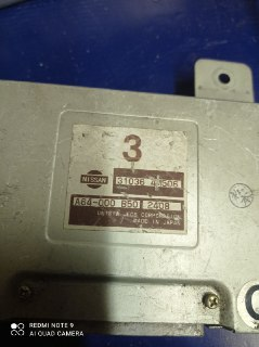 Блок управления акпп Nissan Sunny FB15 QG15DE