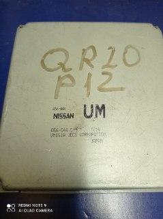 Блок управления двигателем Nissan Primera P12 QR20