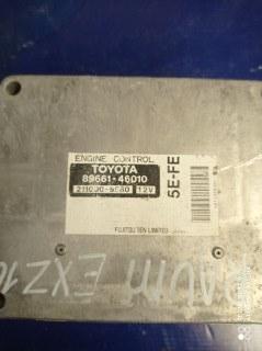 Блок управления двигателем Toyota Raum EXZ10 5EFE