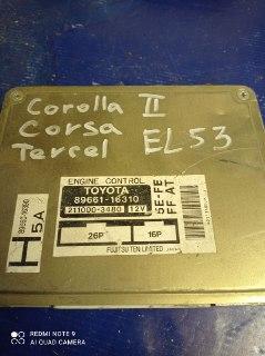 Блок управления двигателем Toyota Tercel EL53 5EFE
