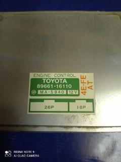 Блок управления двигателем Toyota Corolla Ii EL41 4E-FE